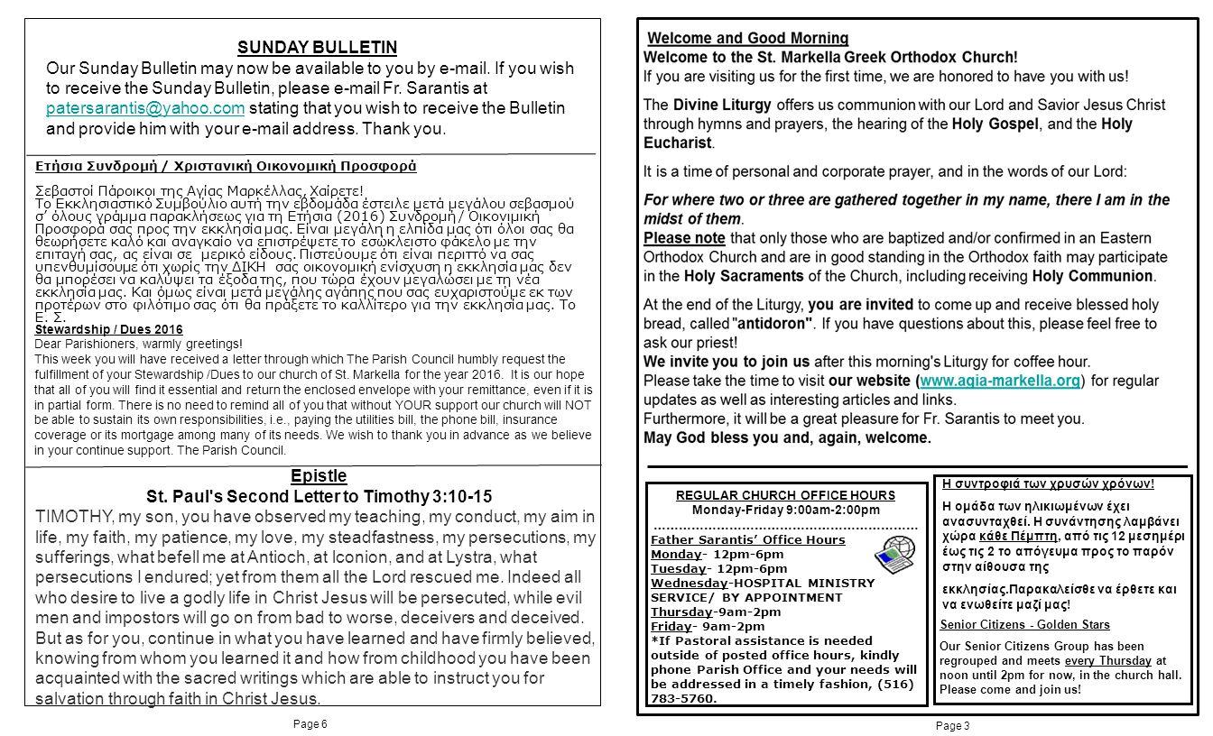 Page 3 Page 6 Η συντροφιά των χρυσών χρόνων. Η ομάδα των ηλικιωμένων έχει ανασυνταχθεί.