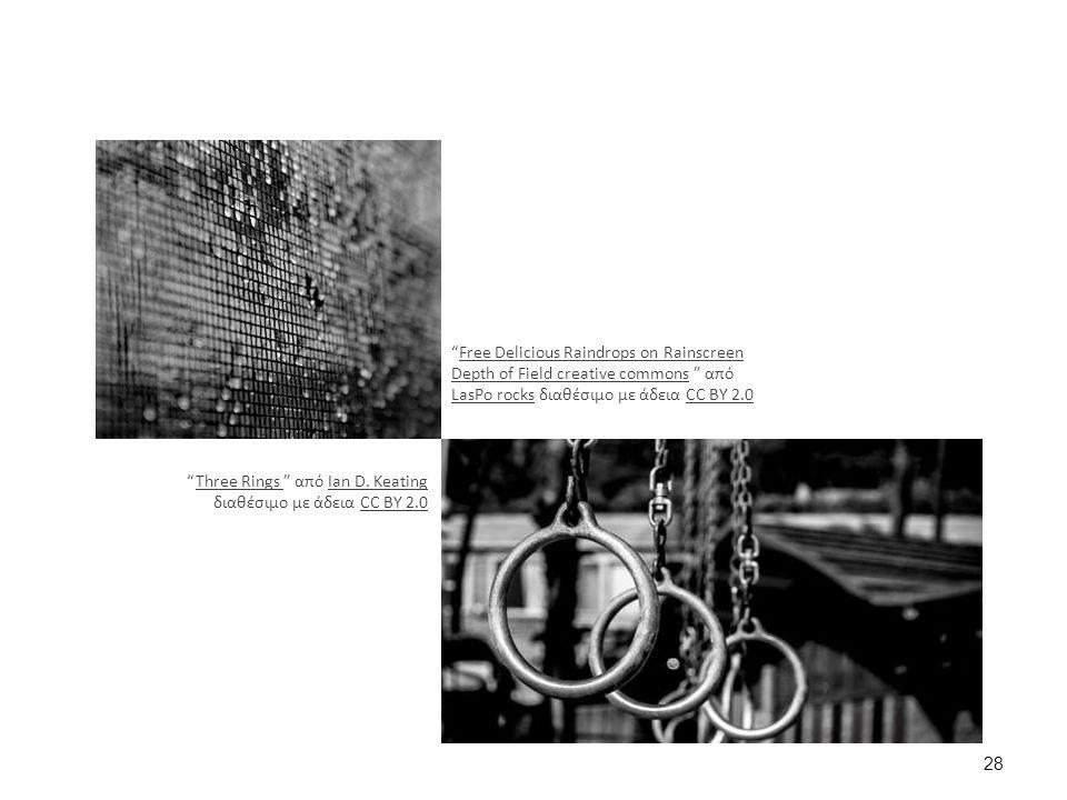 "28 ""Free Delicious Raindrops on Rainscreen Depth of Field creative commons "" από LasPo rocks διαθέσιμο με άδεια CC BY 2.0Free Delicious Raindrops on R"