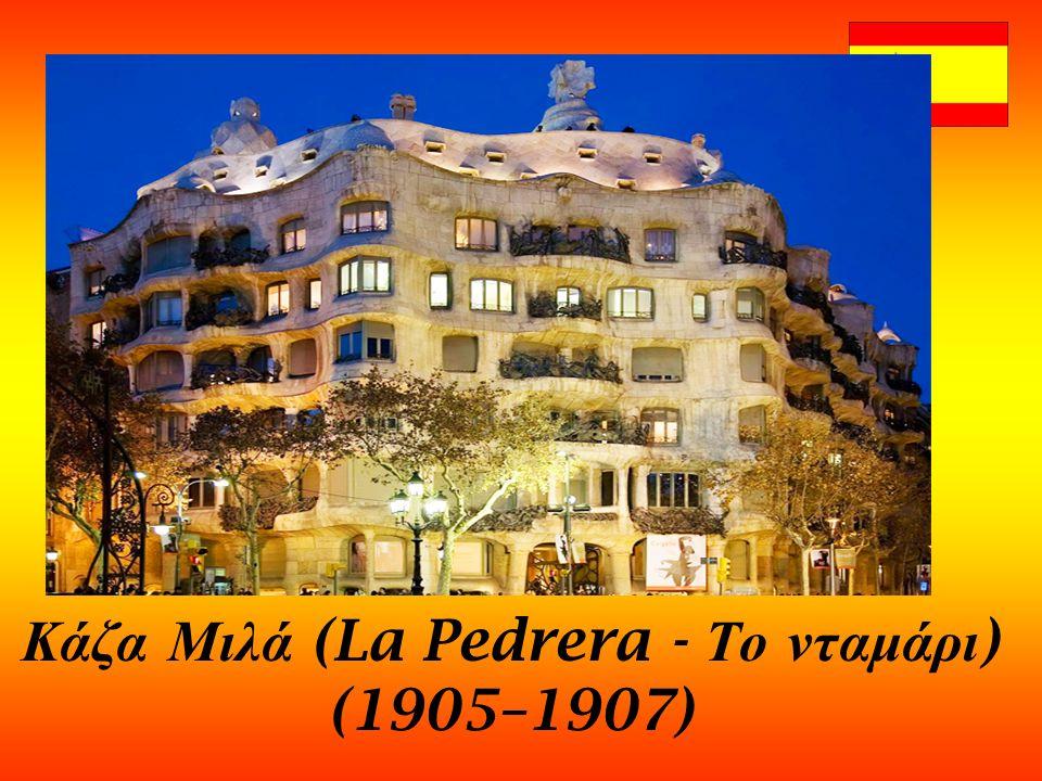 Κάζα Μιλά (La Pedrera - Το νταμάρι ) (1905–1907)