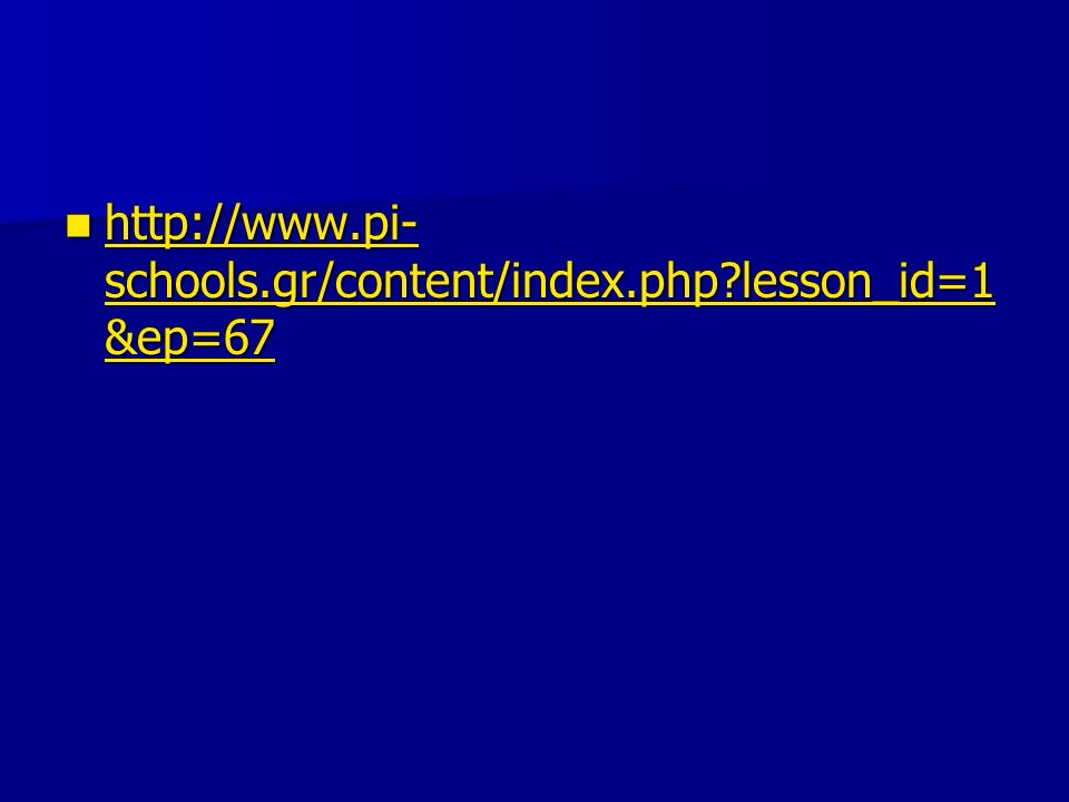 http://www.pi- schools.gr/content/index.php?lesson_id=1 &ep=67 http://www.pi- schools.gr/content/index.php?lesson_id=1 &ep=67 http://www.pi- schools.gr/content/index.php?lesson_id=1 &ep=67 http://www.pi- schools.gr/content/index.php?lesson_id=1 &ep=67
