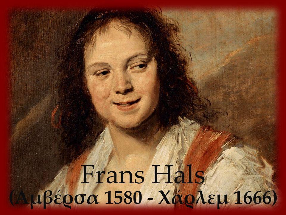 Frans Hals (Αμβέρσα 1580 - Χάρλεμ 1666)