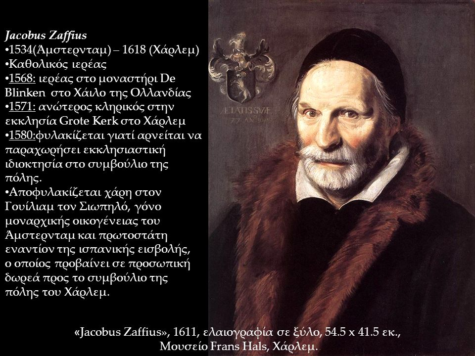 « Jacobus Zaffius», 1611, ελαιογραφία σε ξύλο, 54.5 x 41.5 εκ., Μουσείο Frans Hals, Χάρλεμ. Jacobus Zaffius 1534(Άμστερνταμ) – 1618 (Χάρλεμ) Καθολικός