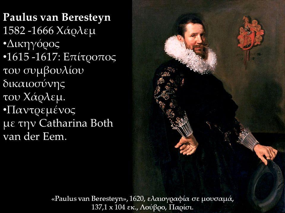 «Paulus van Beresteyn», 1620, ελαιογραφία σε μουσαμά, 137,1 x 104 εκ., Λούβρο, Παρίσι. Paulus van Beresteyn 1582 -1666 Χάρλεμ Δικηγόρος 1615 -1617: Επ