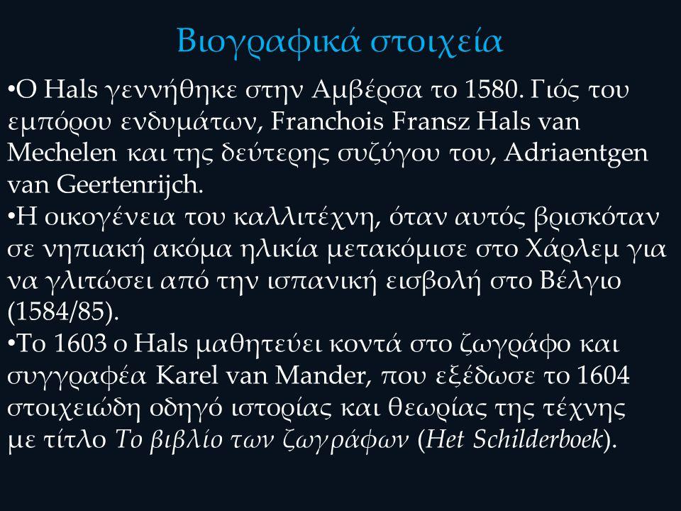 Karel van Mander Het Schilderboek