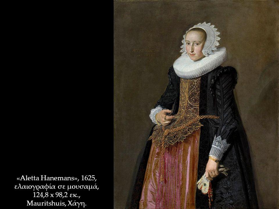 «Aletta Hanemans», 1625, ελαιογραφία σε μουσαμά, 124,8 x 98,2 εκ., Mauritshuis, Χάγη.,