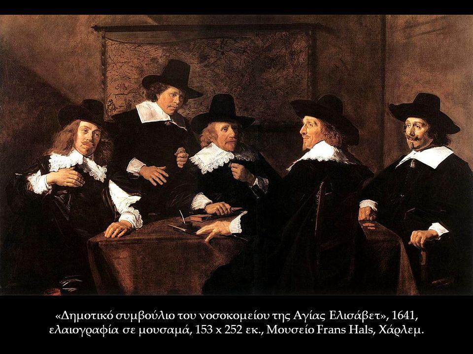 «Δημοτικό συμβούλιο του νοσοκομείου της Αγίας Ελισάβετ», 1641, ελαιογραφία σε μουσαμά, 153 x 252 εκ., Μουσείο Frans Hals, Χάρλεμ.
