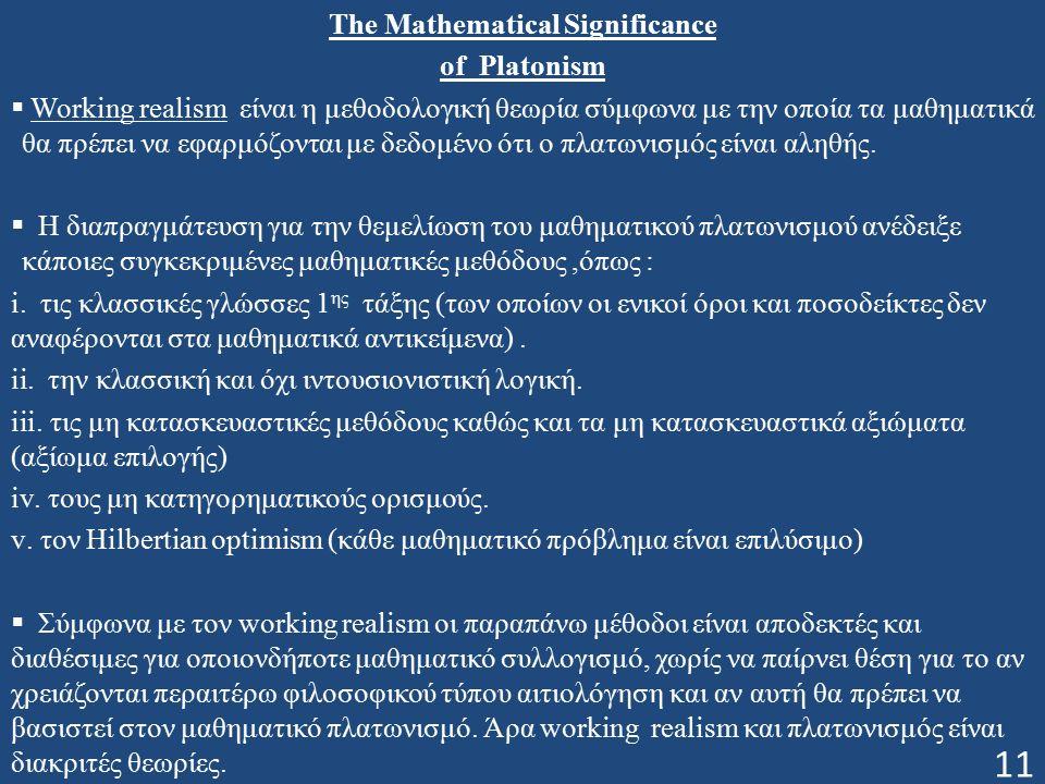 The Mathematical Significance of Platonism  Working realism είναι η μεθοδολογική θεωρία σύμφωνα με την οποία τα μαθηματικά θα πρέπει να εφαρμόζονται με δεδομένο ότι ο πλατωνισμός είναι αληθής.
