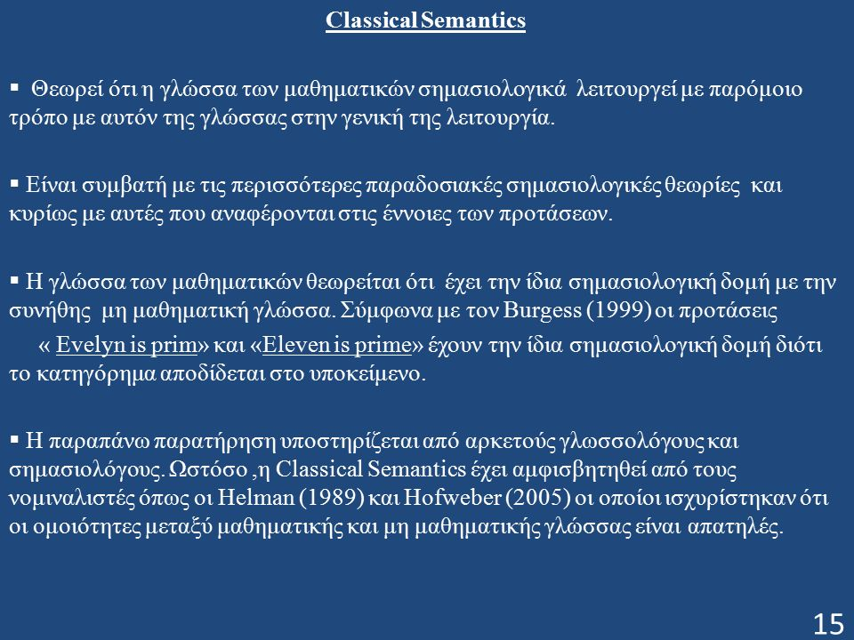 Classical Semantics  Θεωρεί ότι η γλώσσα των μαθηματικών σημασιολογικά λειτουργεί με παρόμοιο τρόπο με αυτόν της γλώσσας στην γενική της λειτουργία.