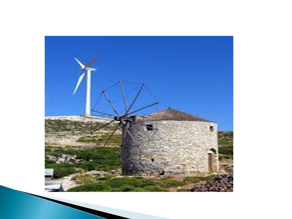  Ο άνεμος περιστρέφει τα πτερύγια μιας ανεμογεννήτριας, τα οποία είναι συνδεδεμένα με ένα περιστρεφόμενο άξονα.