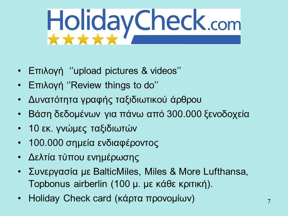 7 Επιλογή ''upload pictures & videos'' Επιλογή ''Review things to do'' Δυνατότητα γραφής ταξιδιωτικού άρθρου Βάση δεδομένων για πάνω από 300.000 ξενοδοχεία 10 εκ.