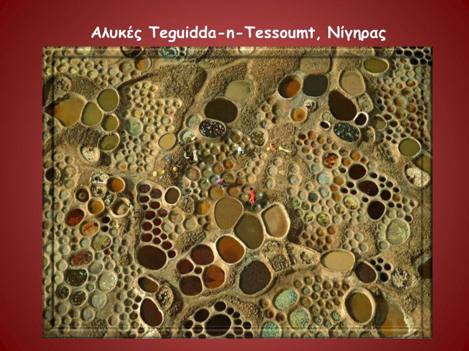 Αλυκές Teguidda-n-Tessoumt, Νίγηρας
