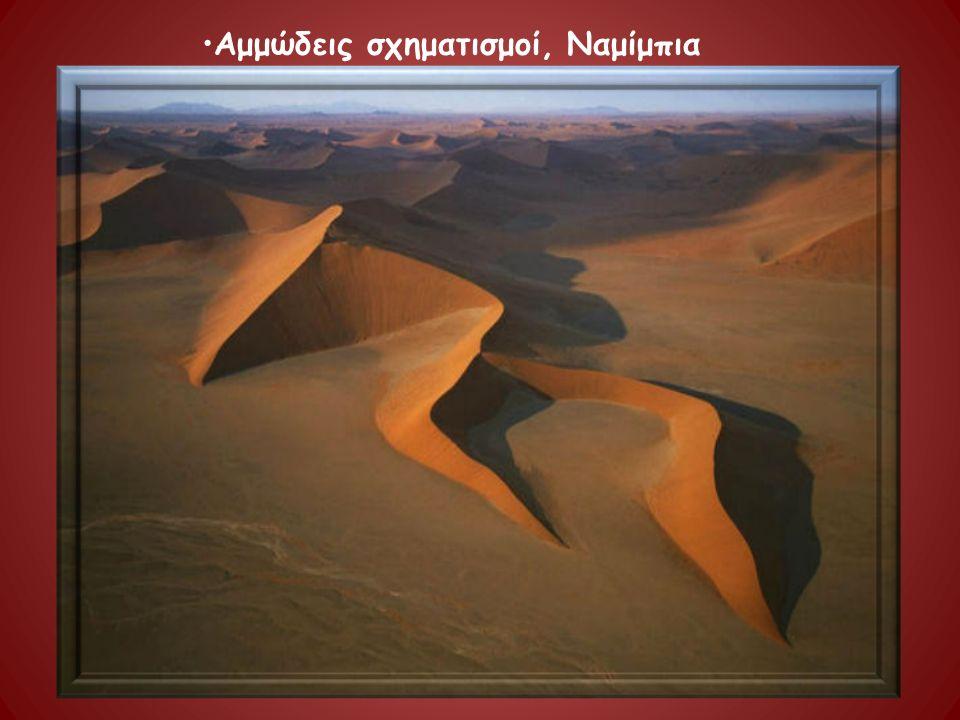 Αμμώδεις σχηματισμοί, Ναμίμπια