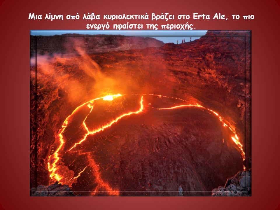 Μια λίμνη από λάβα κυριολεκτικά βράζει στο Erta Ale, το πιο ενεργό ηφαίστει της περιοχής.