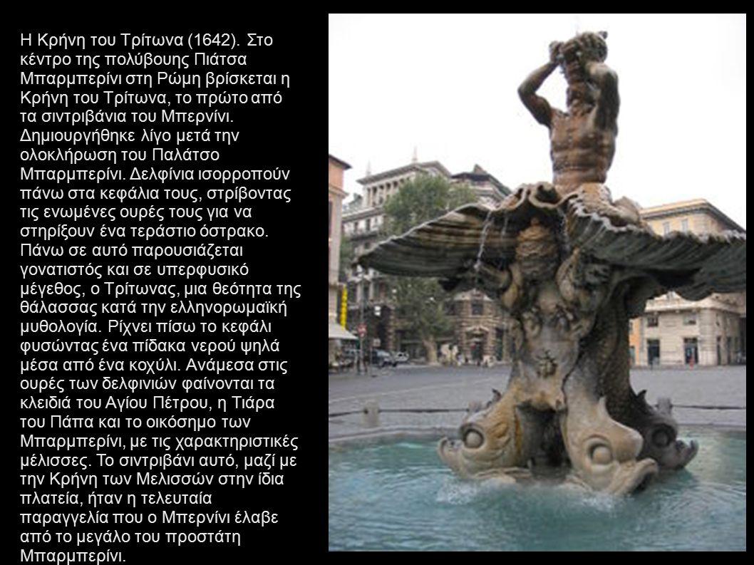 Η Κρήνη του Τρίτωνα (1642). Στο κέντρο της πολύβουης Πιάτσα Μπαρμπερίνι στη Ρώμη βρίσκεται η Κρήνη του Τρίτωνα, το πρώτο από τα σιντριβάνια του Μπερνί