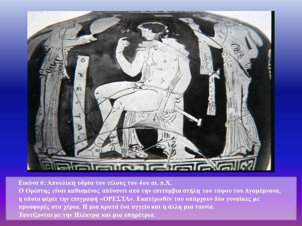 Εικόνα 5: Καμπανική υδρία του 350-330 π. Χ.