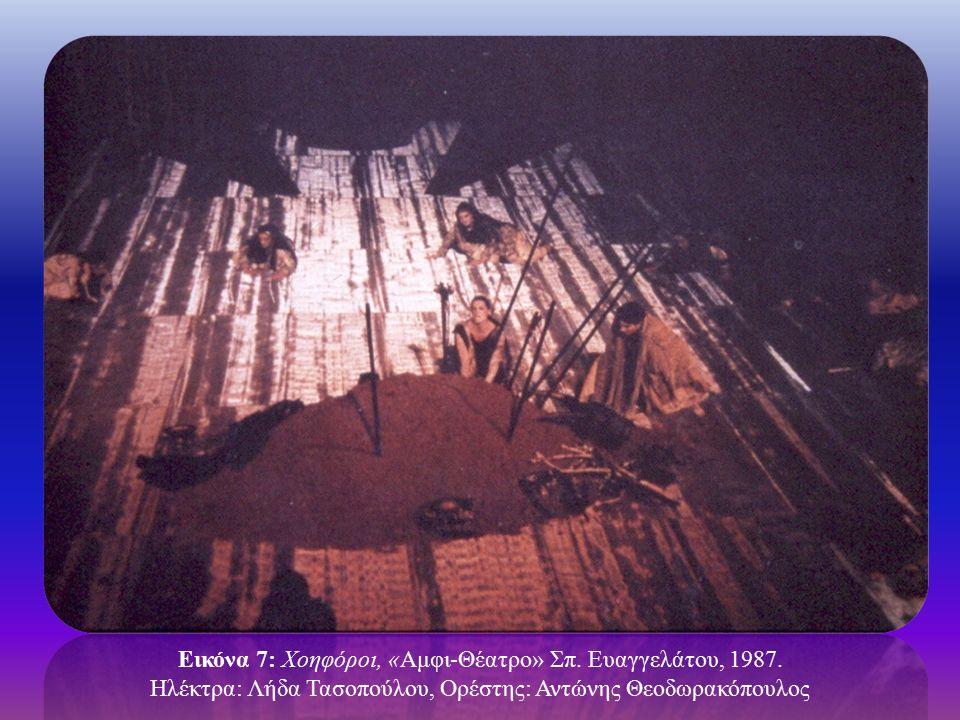 Εικόνα 6: Απουλική υδρία του τέλους του 4 ου αι. π.