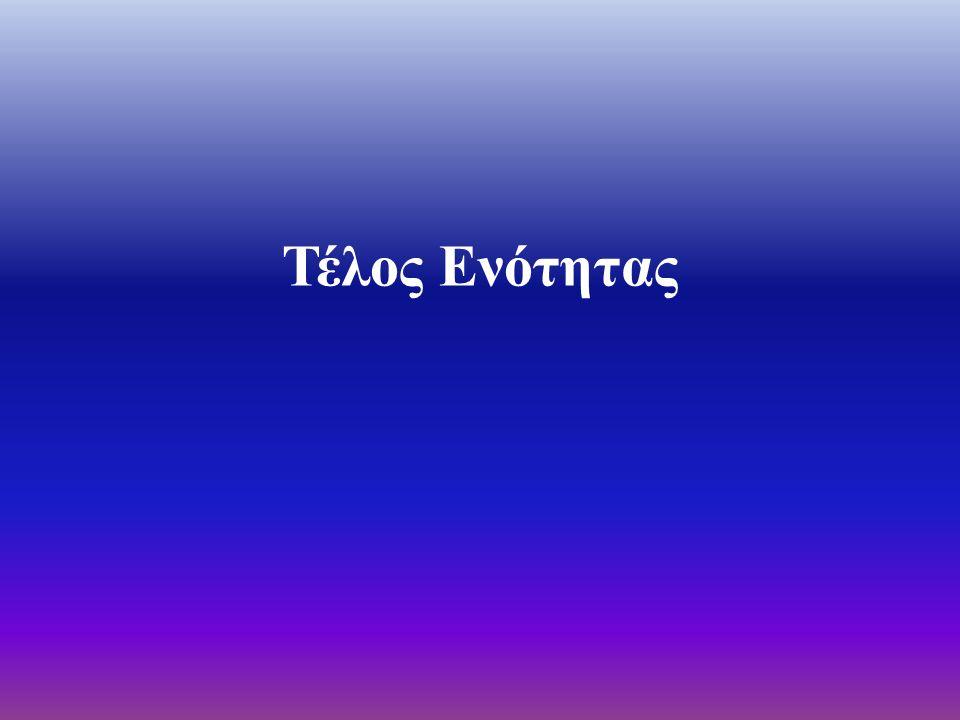  Αισχύλειες τραγωδίες με μετα - τόπιση της σκηνικής δράσης : Πέρσαι, Χοηφόροι, Ευμενίδες  Πέρσαι – Χοηφόροι : Επίκληση Δαρείου – Αγαμέμνονα  Εμφάνιση Αγαμέμνονα : Αγαμέμνων Αισχύλου, Αίας Σοφοκλή, Εκάβη, Ιφιγένεια εν Αυλίδι Ευριπίδη  Εμφάνιση Κλυταιμνήστρας : Ορέστεια Αισχύλου, Ηλέκτρα Σοφοκλή Ηλέκτρα και Ιφιγένεια εν Αυλίδι Ευριπίδη  Εμφάνιση Ορέστη : Χοηφόροι και Ευμενίδες Αισχύλου, Ηλέκτρα Σοφοκλή και Ευριπίδη, Ανδρομάχη, Ιφιγένεια εν Ταύροις Ορέστης, Ιφιγένεια εν Αυλίδι ( ως μωρό ) Ευριπίδη  Εμφάνιση Ηλέκτρας : Χοηφόροι Αισχύλου, Ηλέκτρα Σοφοκλή και Ευριπίδη, Ορέστης Ευριπίδη  Έμφάνιση Πυλάδη : Χοηφόροι Αισχύλου (3 στίχοι ), Ηλέκτρα Σοφοκλή και Ευριπίδη ( βωβό πρόσωπο ), Ιφιγένεια εν Ταύροις και Ορέστης Ευριπίδη ( ομιλούν πρόσωπο ).