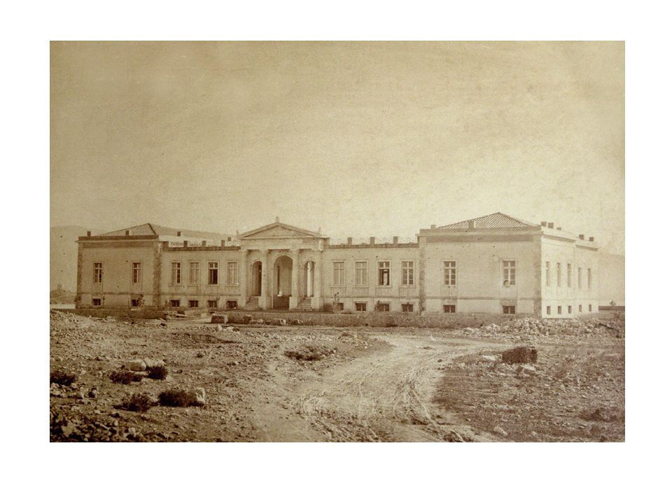 Τζάνειο Νοσοκομείο 1873