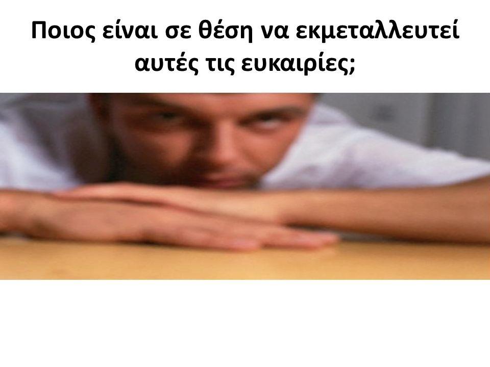 Βήμα 2 ΙΔΕΑ & ΕΠΙΧΕΙΡΗΜΑΤΙΚΟ ΜΟΝΤΕΛΟ