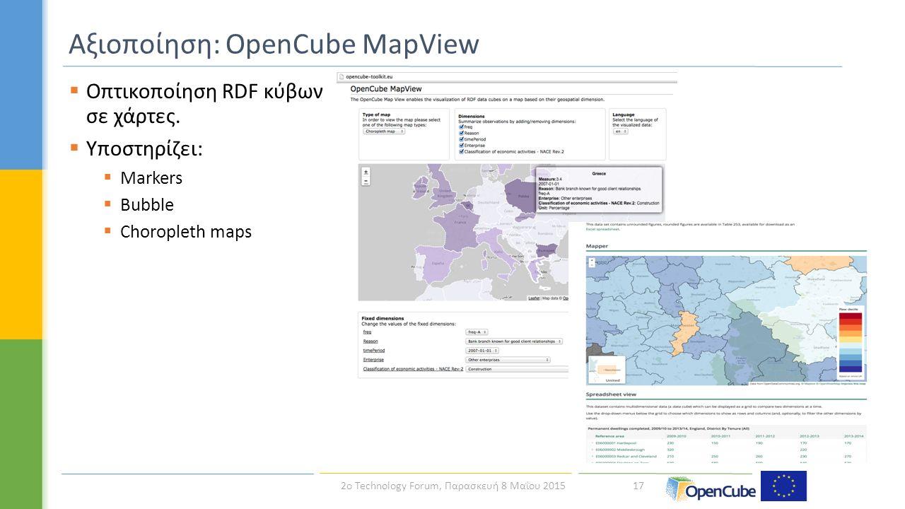  Οπτικοποίηση RDF κύβων σε χάρτες.