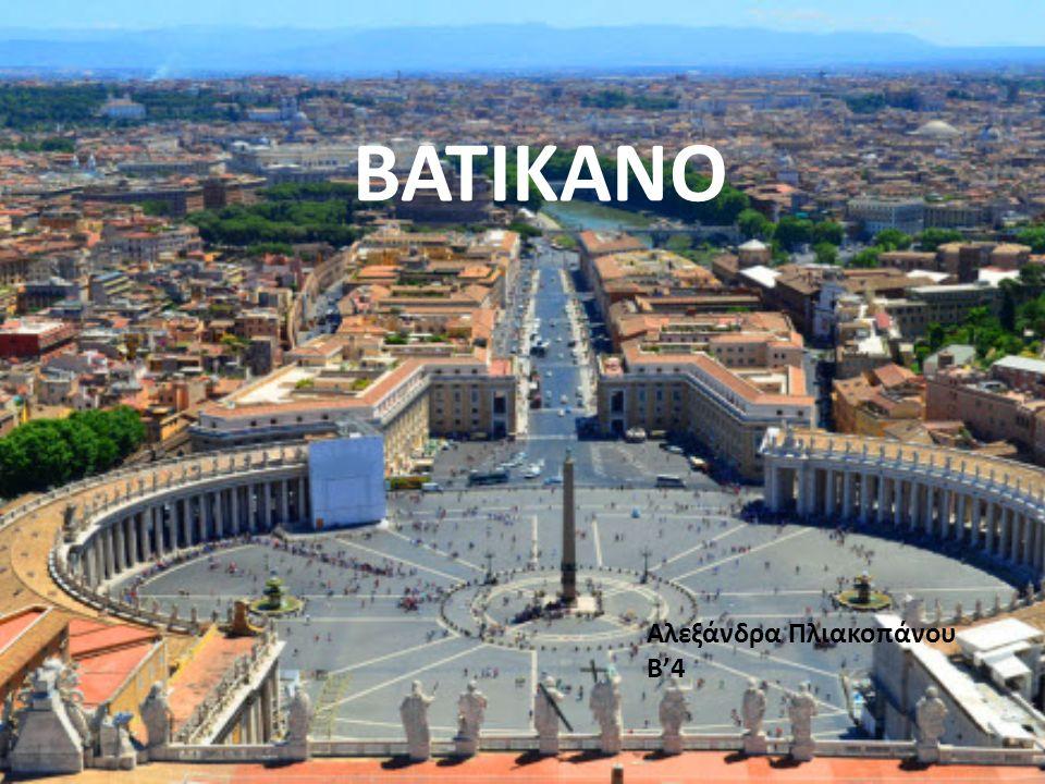 ΓΕΝΙΚΑ Το Βατικανό είναι ανεξάρτητο κράτος, στη δυτική πλευρά της πόλης της Ρώμης στην Ιταλία.