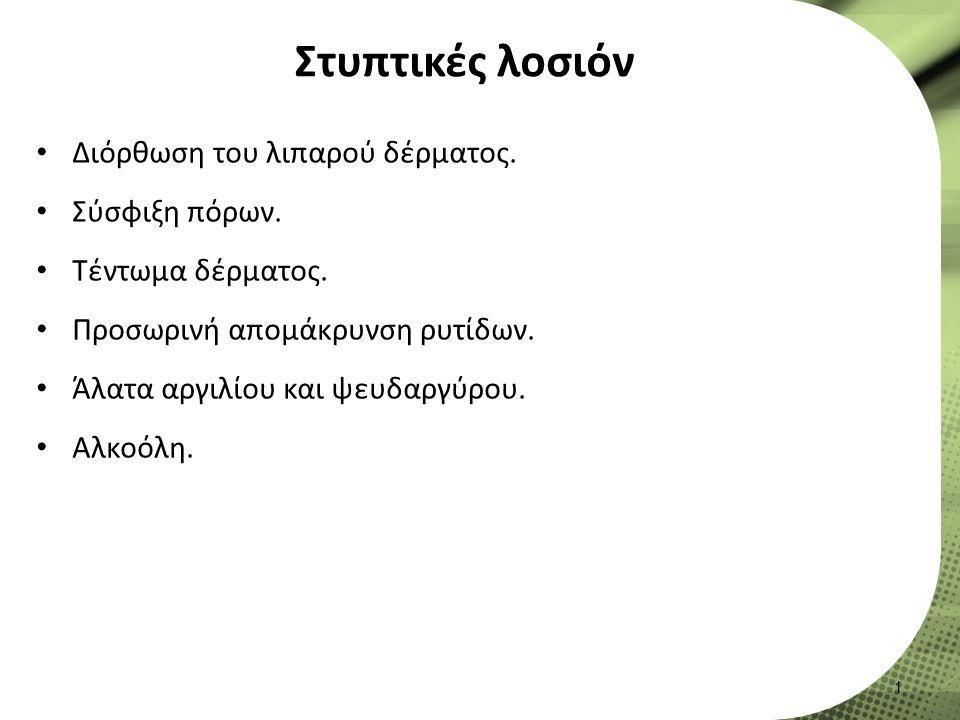 Αnthemis tinctoria - L.