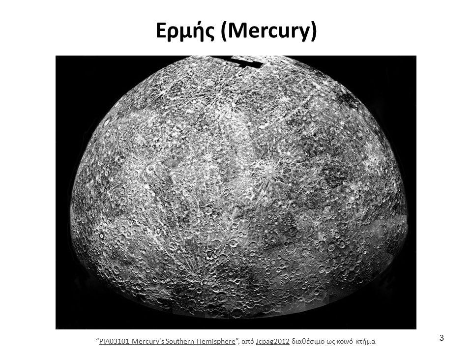 Ερμής (Mercury) 3 PIA03101 Mercury s Southern Hemisphere , από Jcpag2012 διαθέσιμο ως κοινό κτήμαPIA03101 Mercury s Southern HemisphereJcpag2012