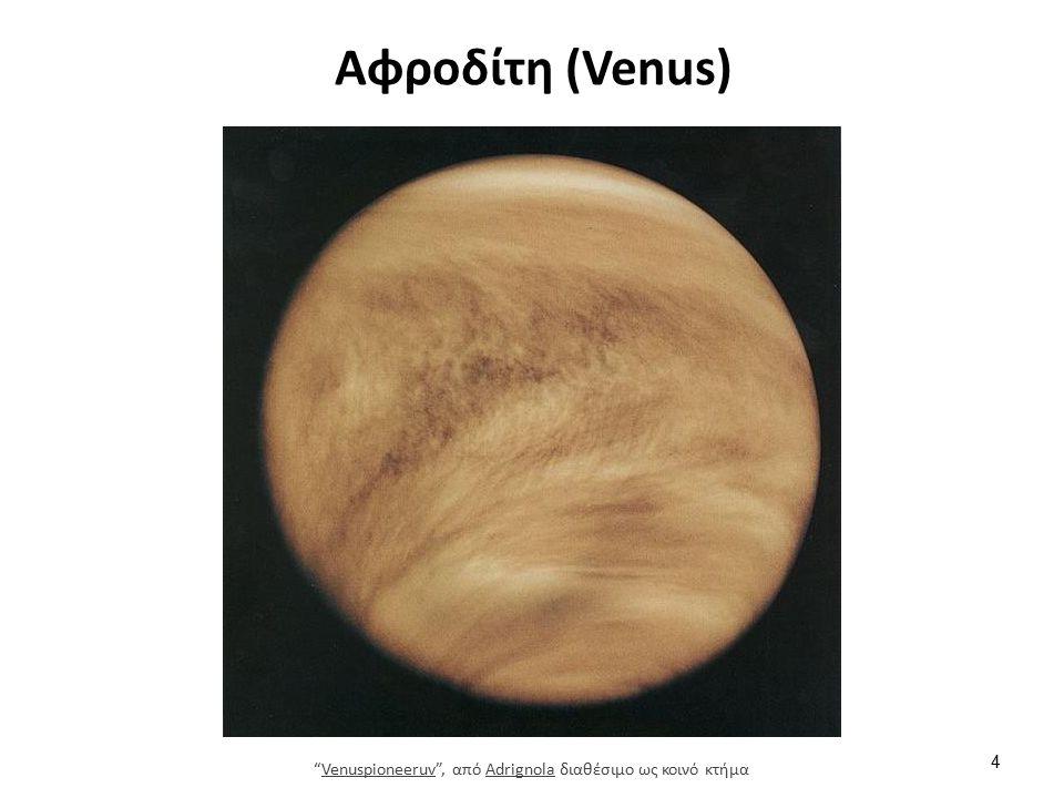 Αφροδίτη (Venus) 4 Venuspioneeruv , από Adrignola διαθέσιμο ως κοινό κτήμαVenuspioneeruvAdrignola