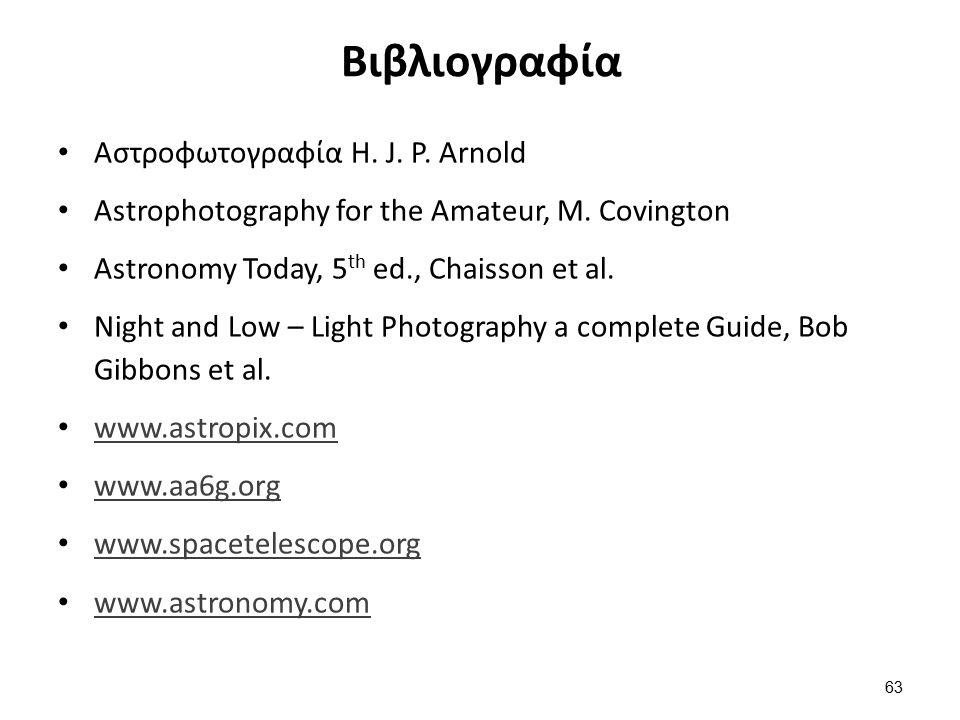 Βιβλιογραφία Αστροφωτογραφία H.J. P. Arnold Astrophotography for the Amateur, M.