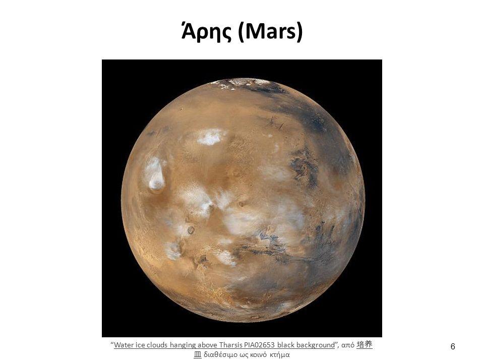 """Άρης (Mars) 6 """"Water ice clouds hanging above Tharsis PIA02653 black background"""", από 培养 皿 διαθέσιμο ως κοινό κτήμαWater ice clouds hanging above Thar"""