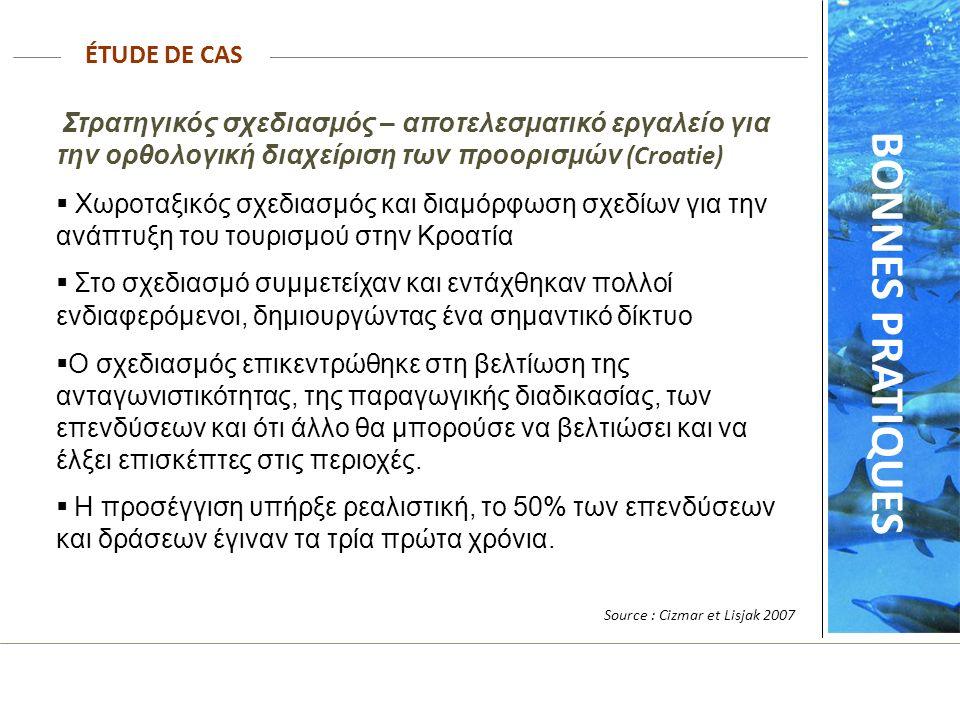 Στρατηγικός σχεδιασμός – αποτελεσματικό εργαλείο για την ορθολογική διαχείριση των προορισμών (Croatie)  Χωροταξικός σχεδιασμός και διαμόρφωση σχεδίω