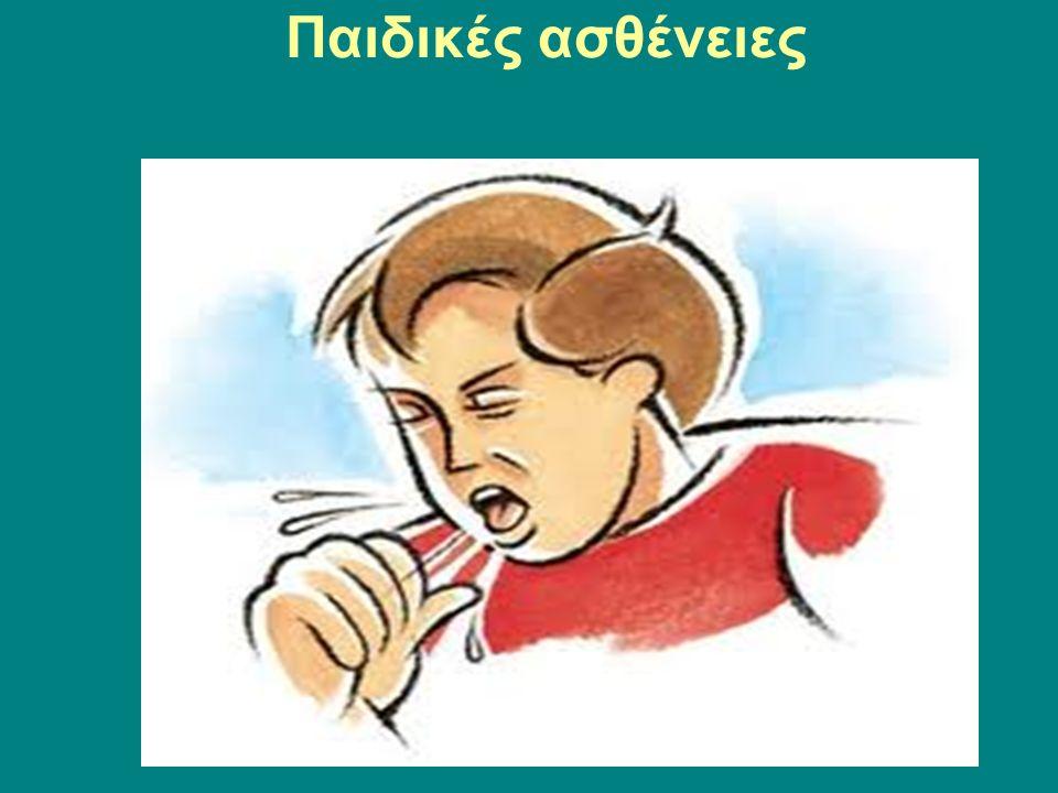 Ποια είναι τα συμπτώματα Τα συμπτώματα της οστρακιάς ποικίλλουν από άτομο σε άτομο.