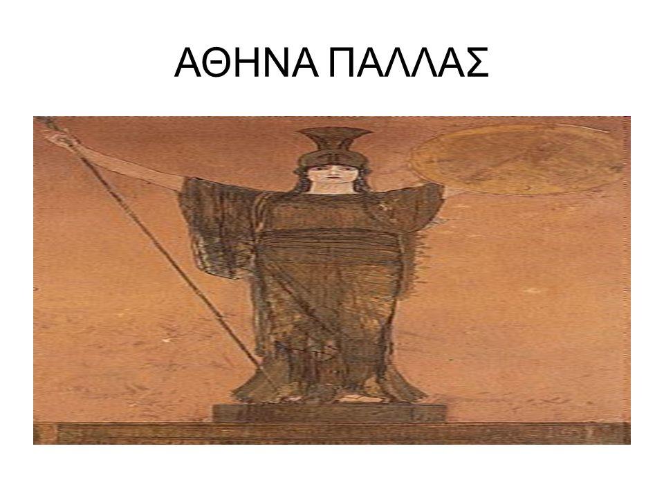 Ο ΧΟΡΟΣ ΤΩΝ ΜΟΥΣΩΝ