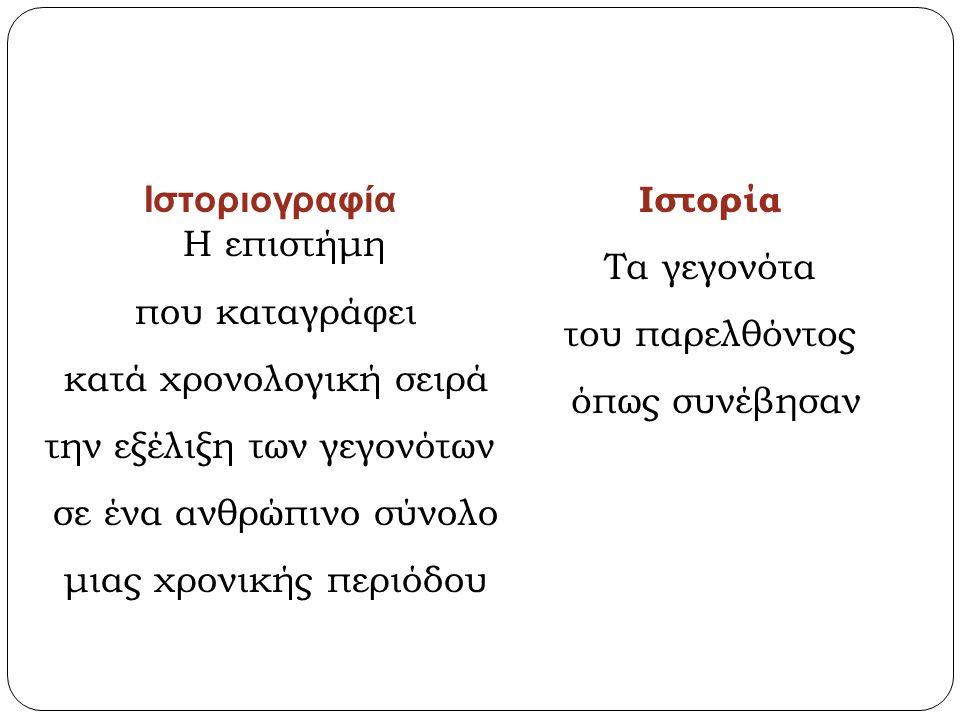 Σωκρατικά Ἀ πολογία Σωκράτους : (διαφορετική εκδοχή από την «Απολογία» του Πλάτωνος).