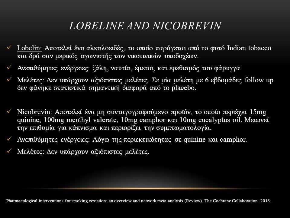 LOBELINE AND NICOBREVIN Lobelin: Αποτελεί ένα αλκαλοειδές, το οποίο παράγεται από το φυτό Indian tobacco και δρά σαν μερικός αγωνιστής των νικοτινικών υποδοχέων.