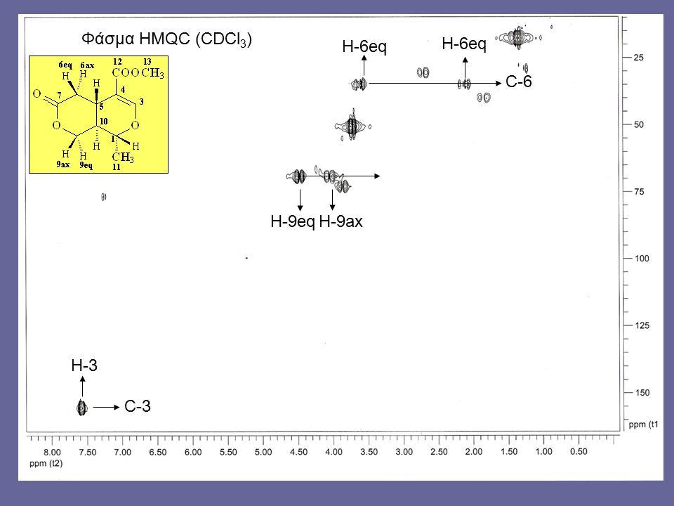 H-6eq C-6 H-6eq H-9eq H-9ax H-3 C-3 Φάσμα HMQC (CDCl 3 )