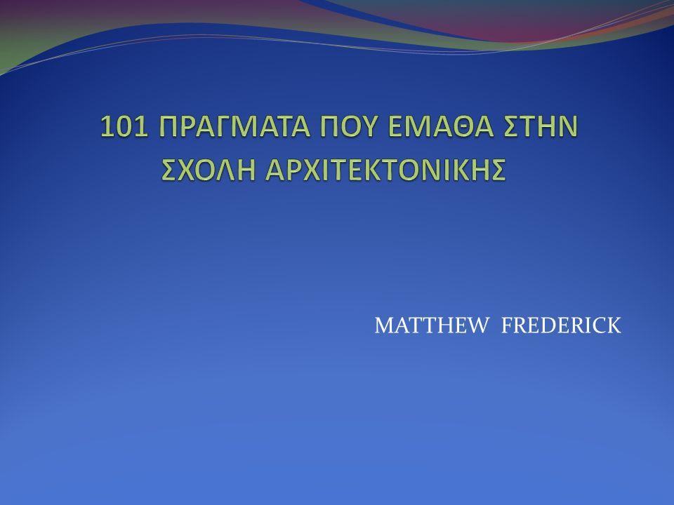 MATTHEW FREDERICK