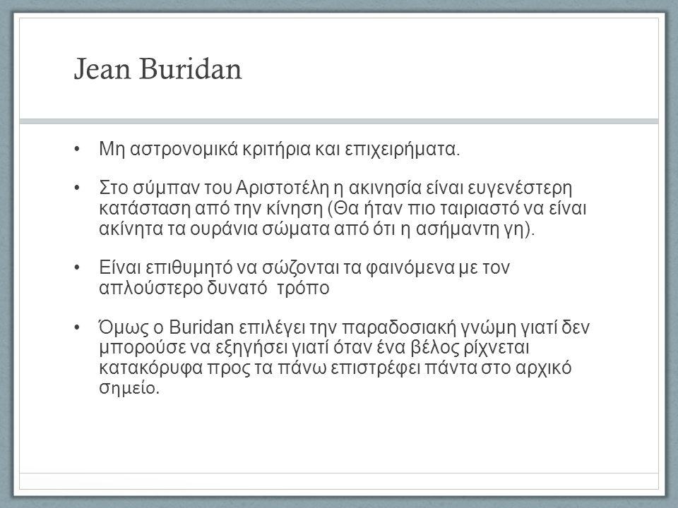 Jean Buridan Μη αστρονομικά κριτήρια και επιχειρήματα. Στο σύμπαν του Αριστοτέλη η ακινησία είναι ευγενέστερη κατάσταση από την κίνηση (Θα ήταν πιο τα