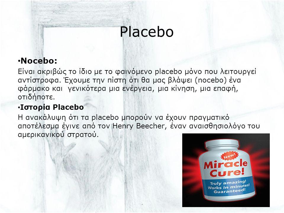 Placebo Nocebo: Eίναι ακριβώς το ίδιο με το φαινόμενο placebo μόνο που λειτουργεί αντίστροφα. Έχουμε την πίστη ότι θα μας βλάψει (nocebo) ένα φάρμακο