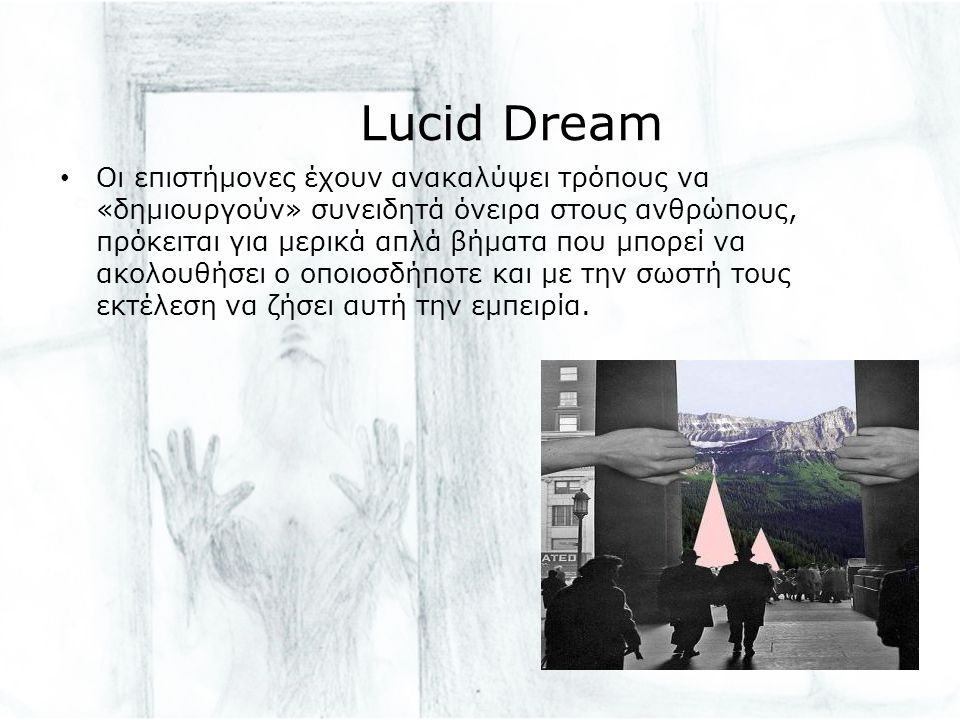 Lucid Dream Οι επιστήμονες έχουν ανακαλύψει τρόπους να «δημιουργούν» συνειδητά όνειρα στους ανθρώπους, πρόκειται για μερικά απλά βήματα που μπορεί να ακολουθήσει ο οποιοσδήποτε και με την σωστή τους εκτέλεση να ζήσει αυτή την εμπειρία.