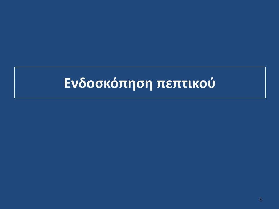 Σημείωμα Χρήσης Έργων Τρίτων Το Έργο αυτό κάνει χρήση εικόνων των ακόλουθων έργων: Νικόλαος Σ.