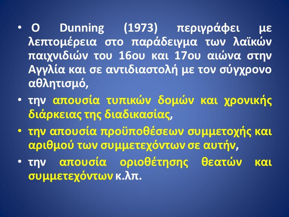 Ο Dunning (1973) περιγράφει με λεπτομέρεια στο παράδειγμα των λαϊκών παιχνιδιών του 16ου και 17ου αιώνα στην Αγγλία και σε αντιδιαστολή με τον σύγχρον