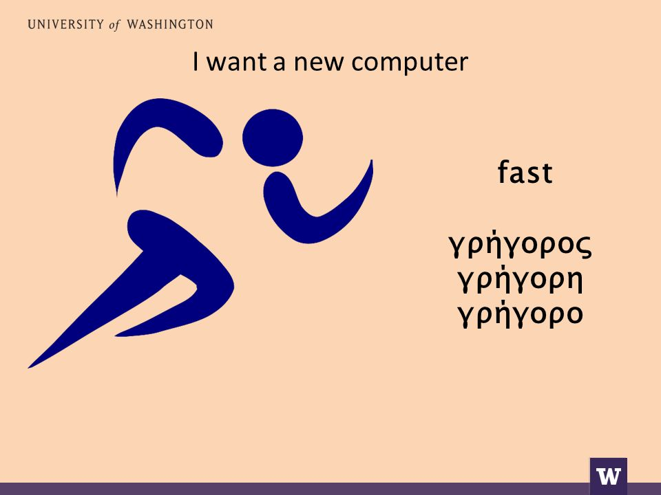 I want a new computer It is very fast.