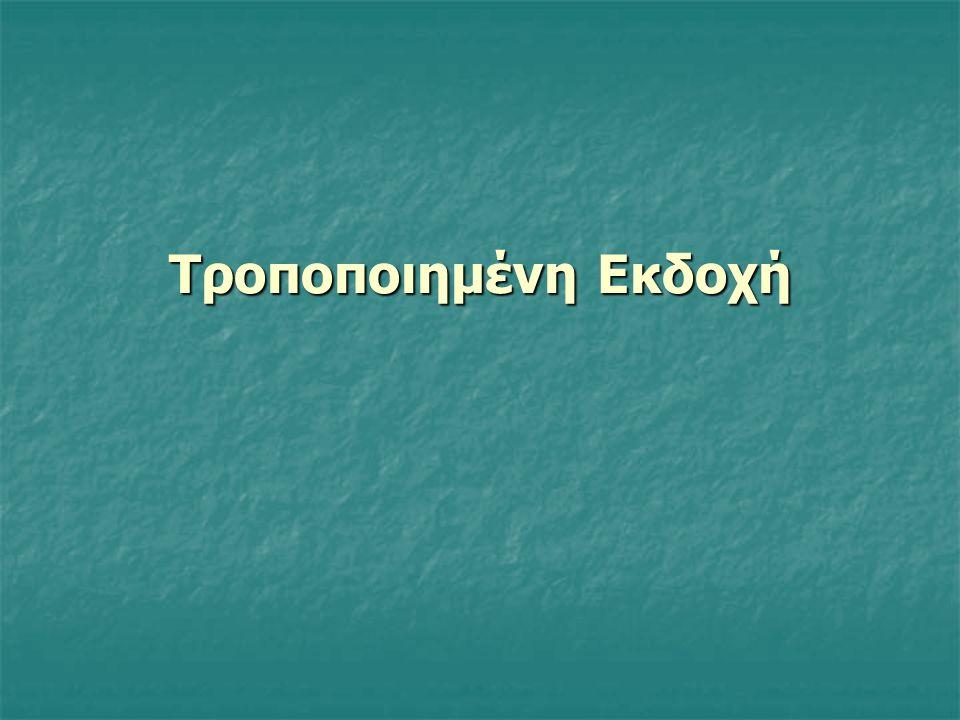 Κατηγοριοποίηση ελεύθερων απαντήσεων R.M. Anova Για όλες τις επιδράσεις και αλληλεπιδράσεις, p=μ.σ.σ