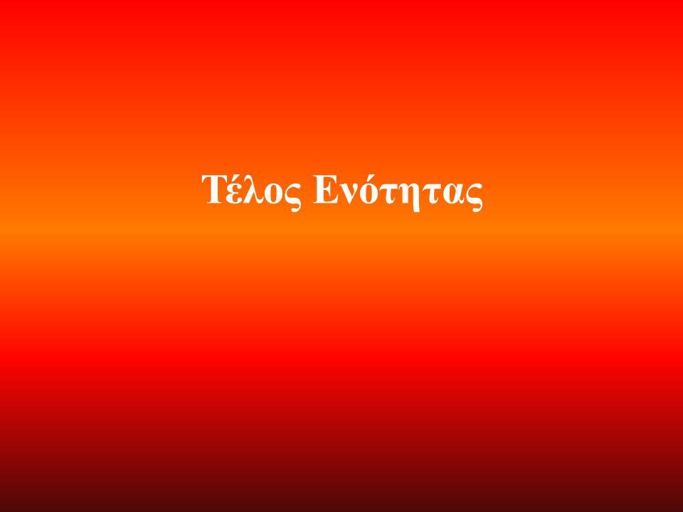 Σχέση με άλλες σωζόμενες τραγωδίες  Τραγωδίες με θέμα από το μυκηναϊκό κύκλο: Αγαμέμνων, Χοηφόροι, Ευμενίδες Αισχύλου – Ηλέκτρα Σοφοκλή – Ηλέκτρα, Ιφιγένεια εν Ταύροις, Ιφιγένεια εν Αυλίδι, Ορέστης Ευριπίδη.