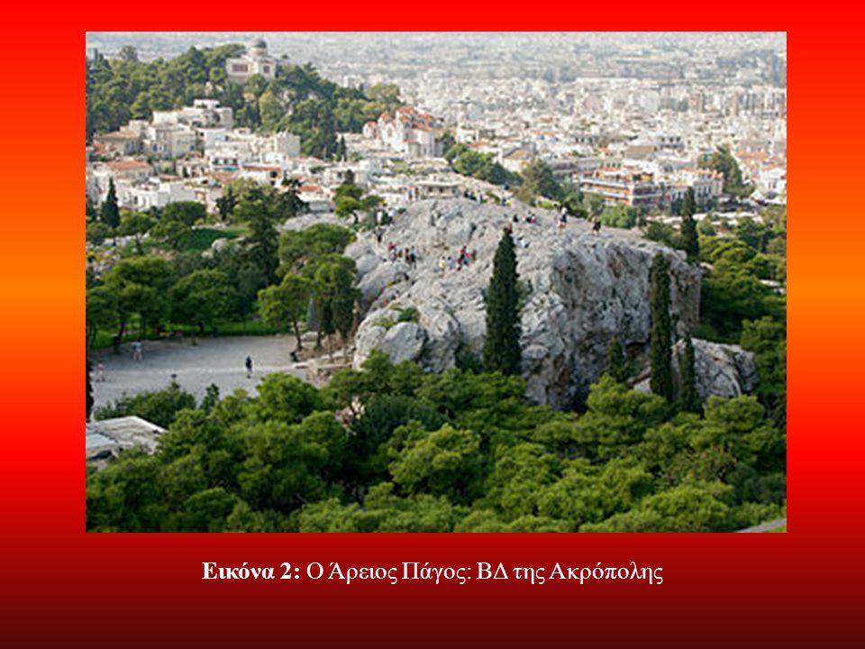 Πρότυπα-πηγές / Δραματικές καινοτομίες του Αισχύλου ΙV ΕΥΜΕΝΙΔΕΣ Κατήγοροι Ορέστη: οι Ερινύες (και όχι οι συγγενείς της Κλυταιμνήστρας) Δικαστικό σώμα: Αθηναίοι πολίτες, με προεδρεύουσα την Αθηνά (και όχι οι Ολύμπιοι θεοί, με προεδρεύοντα τον Δία) Προεδρία Αθηνάς – Συνηγορία Απόλλωνα – Ψήφιση Αθηνάς υπέρ του Ορέστη - Τελική ισοψηφία Βίαιη σύγκρουση μεταξύ αρχαϊκών και νεότερων θεών – Μείξη θεϊκού και ανθρώπινου στοιχείου