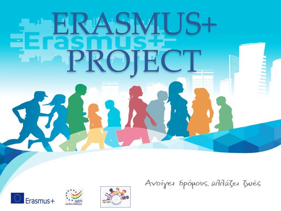  Πρόγραμμα της Ευρωπαϊκής Επιτροπής που καλύπτει τους τομείς της Εκπαίδευσης, της Κατάρτισης, της Νεολαίας και του αθλητισμού 2014-2020  Παρέχει υποστήριξη σε όλους τους τομείς της Δια Βίου Μάθησης (Σχολική Εκπαίδευση, Τριτοβάθμια Εκπαίδευση, Επαγγελματική Εκπαίδευση και κατάρτιση, Εκπαίδευση Ενηλίκων) καθώς και στους τομείς της νεολαίας και του Αθλητισμού.