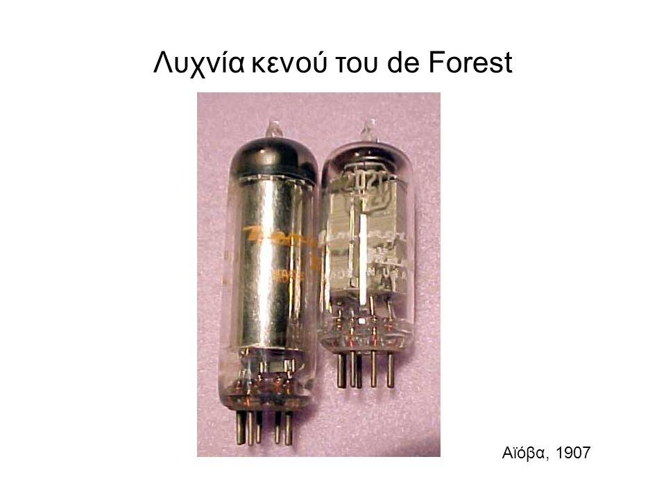 Λυχνία κενού του de Forest Αϊόβα, 1907