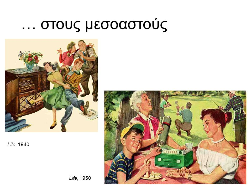 … στους μεσοαστούς Life, 1950 Life, 1940