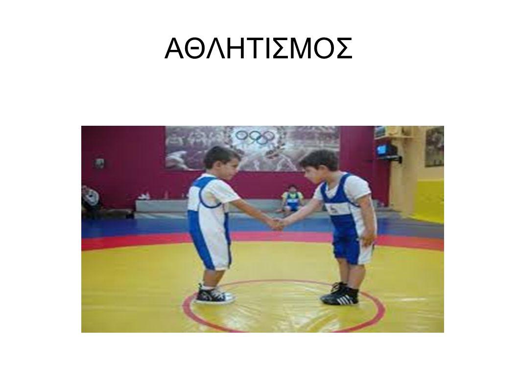 3.Αθλητισμός στην Τρίτη Ηλίκια H Τρίτη αθλητική ηλικία αρχίζει στα σαράντα με τους βετεράνους του αθλητισμού.